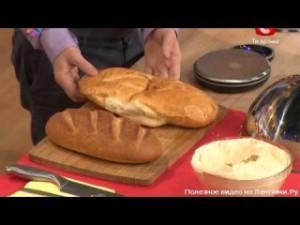 Выбрать хлеб