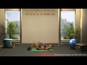 Фитнес для проблемных зон Талия