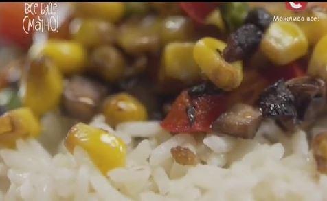 Ризотто, рис с овощами