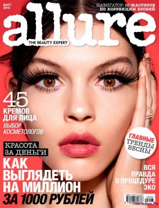 Allure №3 март 2015