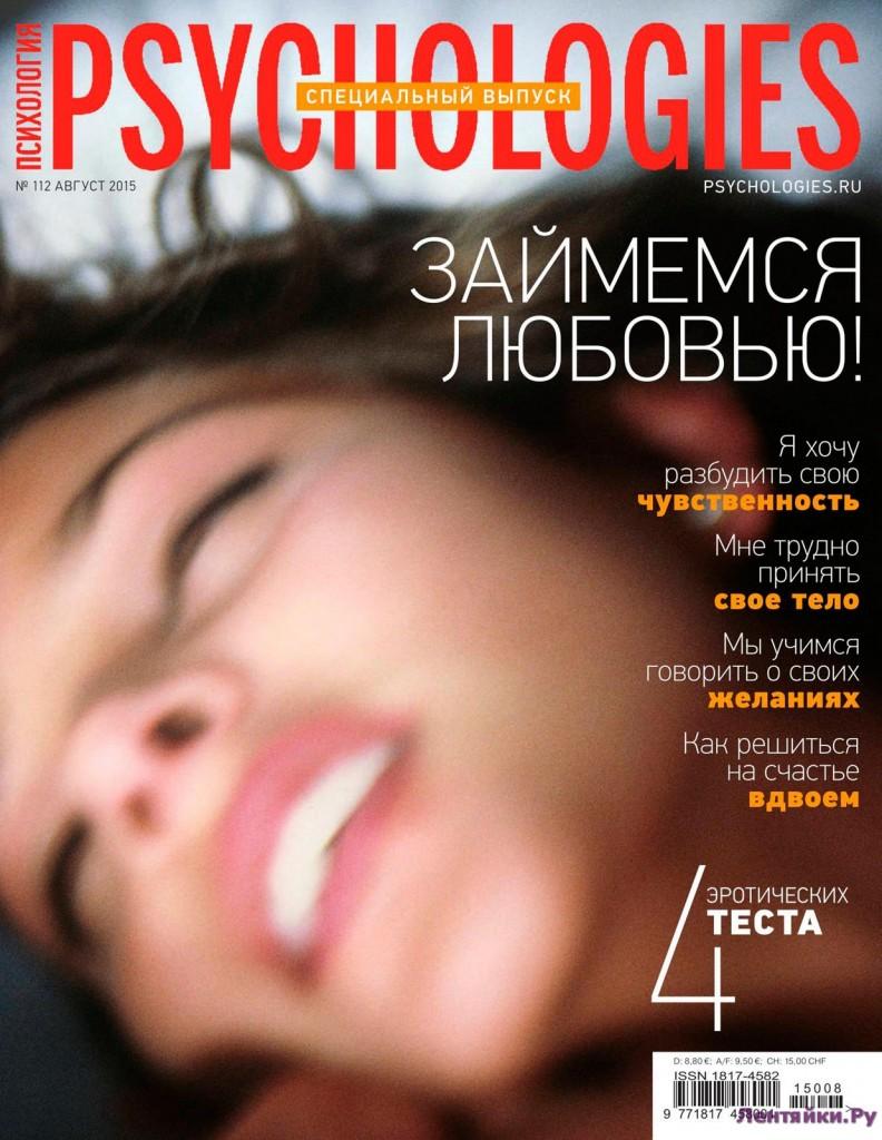 Psychologies  112  2015