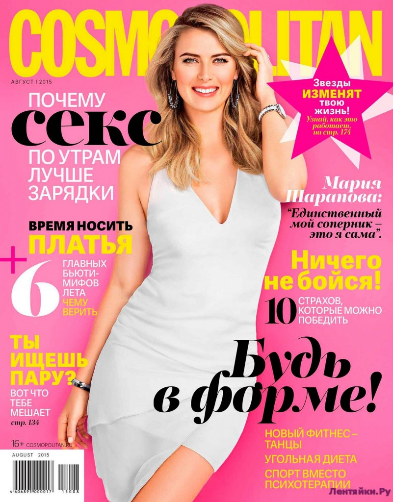 Cosmopolitan  8  2015