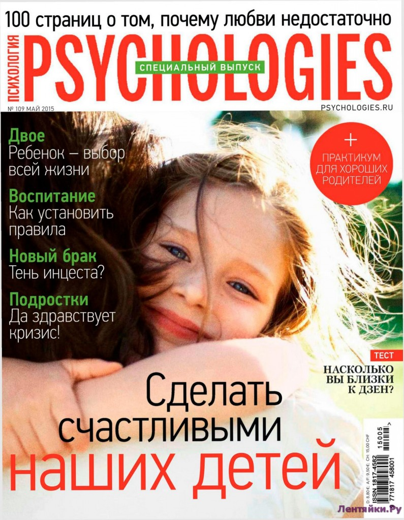 Psychologies  109 май 2015