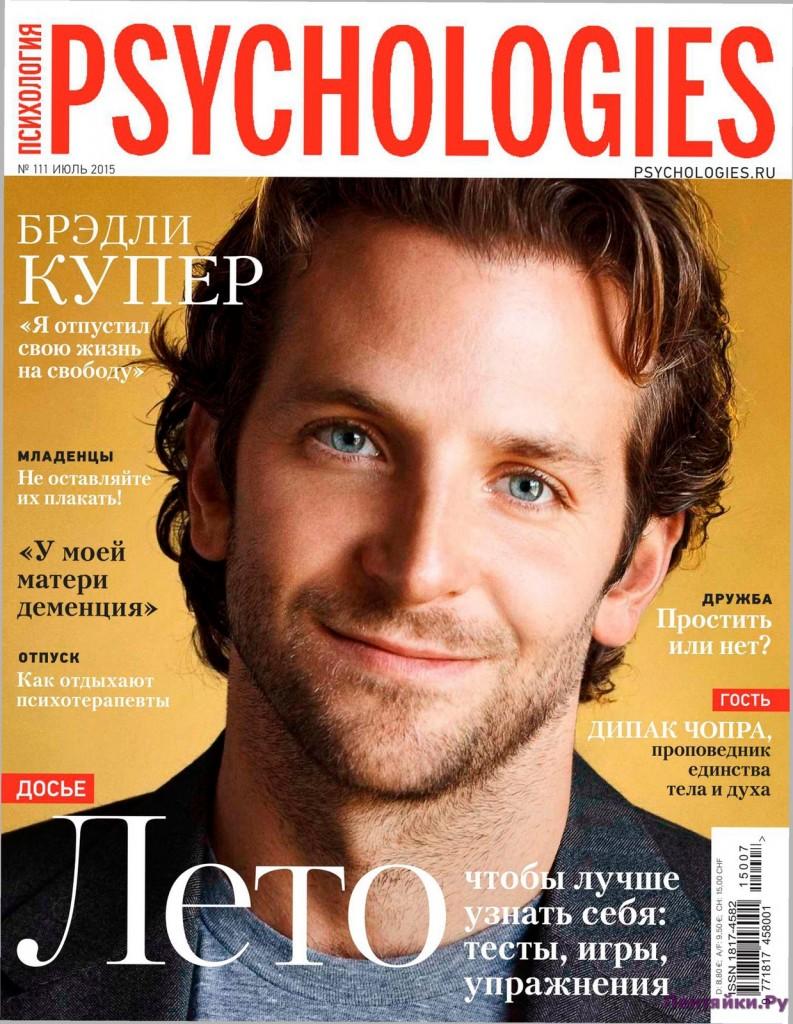 Psychologies  111 июль 2015
