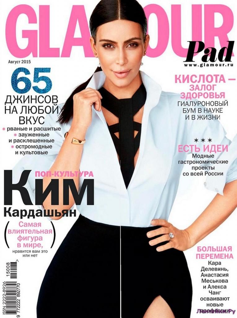 Glamour  8   2015