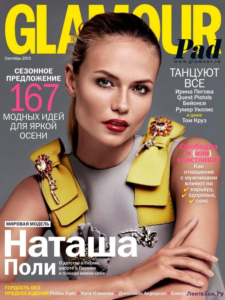 Glamour 9 2015