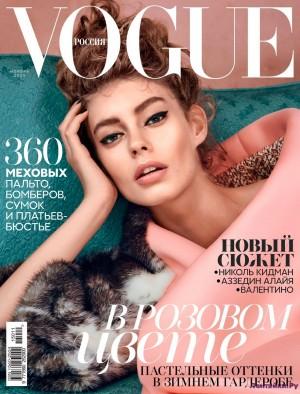 Vogue 11 2015