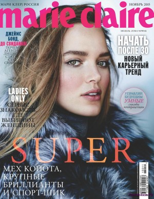 Marie Claire 11 2015