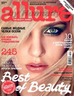 Allure 11 2015