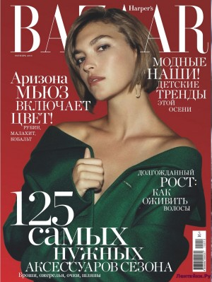 Harper's Bazaar 10 2015
