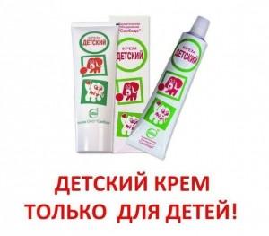 photo-23245066_390140482