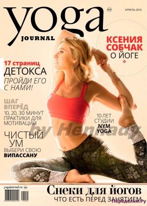Yoga Journa 74 2016