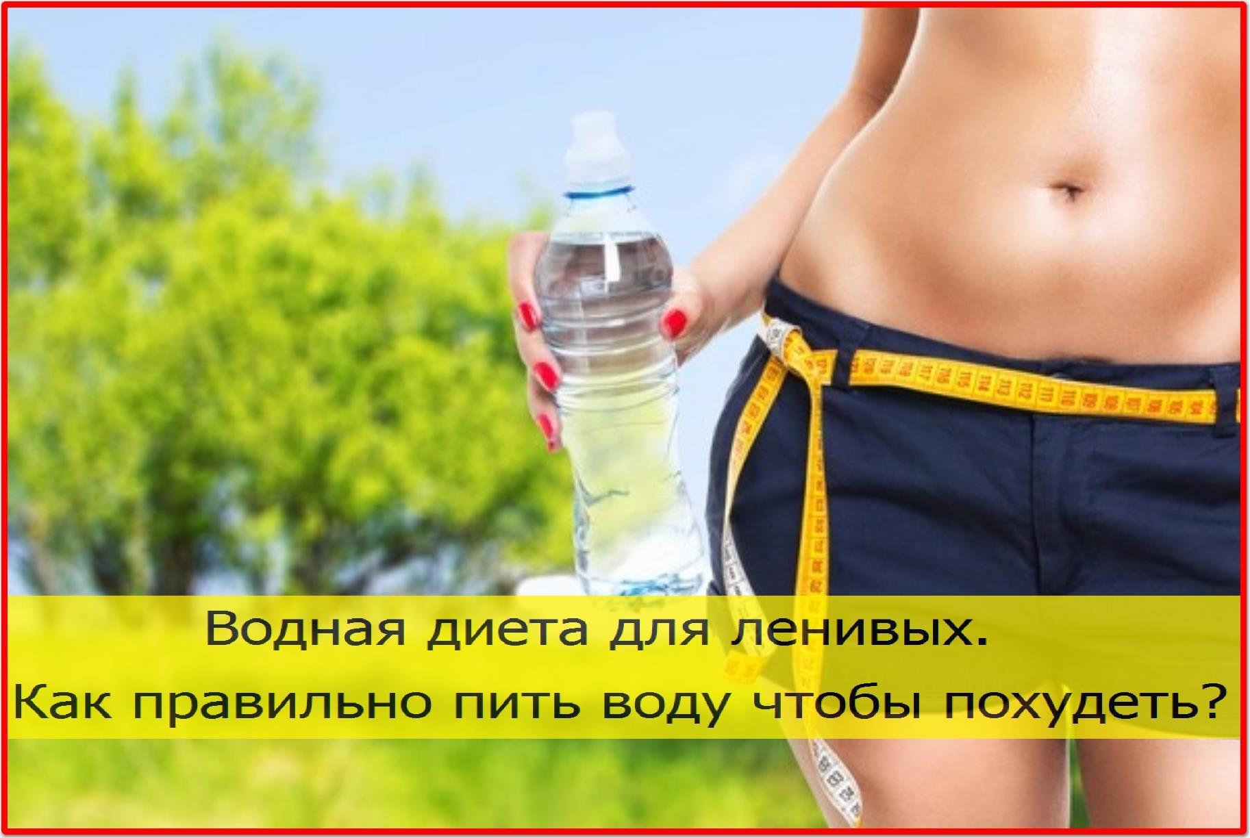 Лекарства чтобы сбросить вес