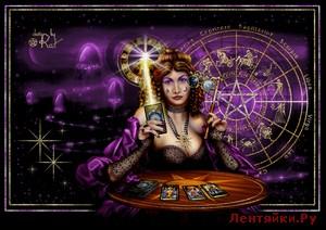 Гороскоп магических талантов