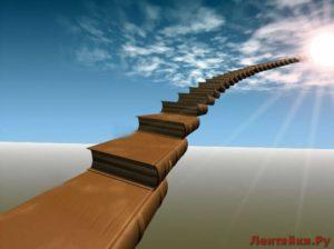 10 шагов, ведущих к благосостоянию