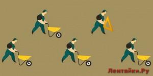 Почему трудолюбивым сложно добиться успеха