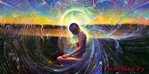Энергия силы мысли: Закон притяжения