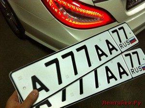 Как узнать больше о своей машине: автомобильная нумерология