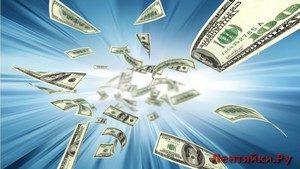 Негативные установки, которые мешают вам разбогатеть