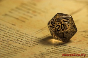 Нумерология: магическое влияние чисел на судьбу