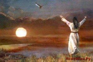 Славянские молитвы и заговоры: Ведическая мудрость предков