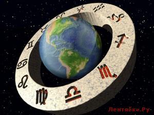 Смысл жизни Знаков Зодиака