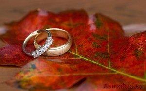 Янтарная свадьба: традиции, приметы и обряды