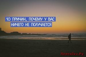Больше МОТИВАЦИИ на сайте http://lentyajki.ru/tag/motivatsii/