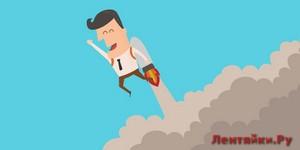 30 шагов на пути к цели, после которых вас будет уже не остановить
