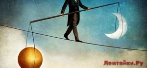 Рецепт душевного равновесия от философа-стоика
