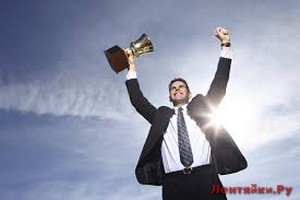 Как неудачи помогают в достижении успеха: советы миллиардеров