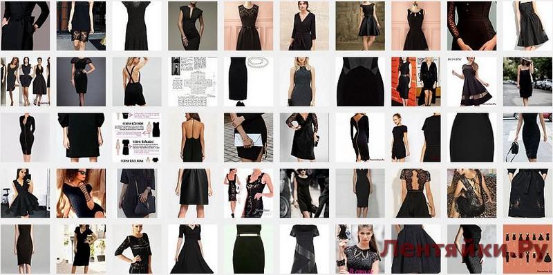 Черное маленькое платье 1