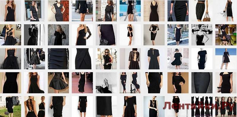 Черное маленькое платье 2