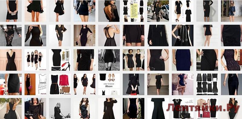 Черное маленькое платье 3