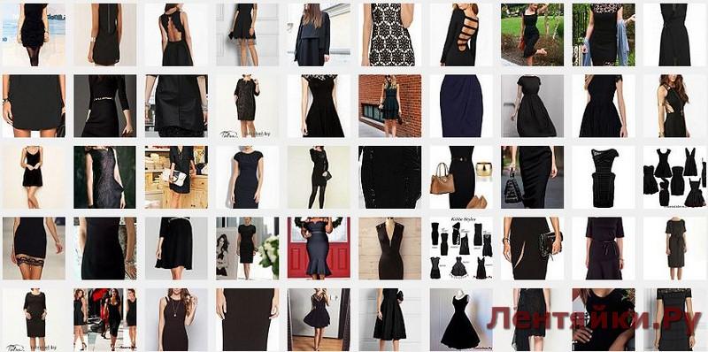 Черное маленькое платье 4