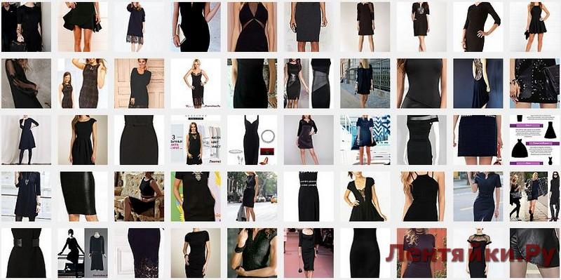 Черное маленькое платье 6