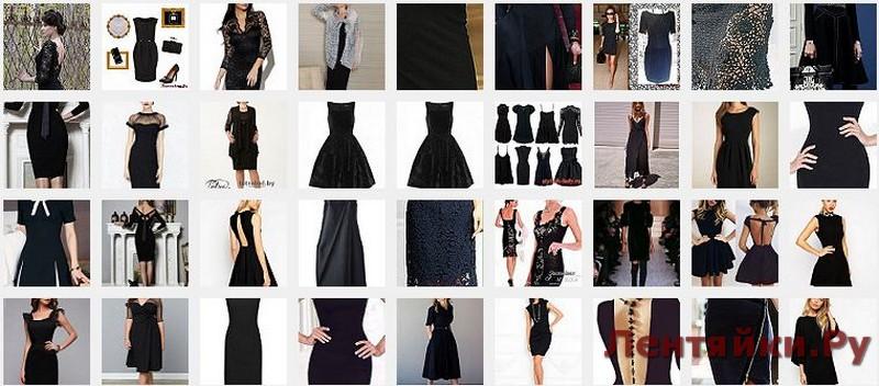 Черное маленькое платье 9