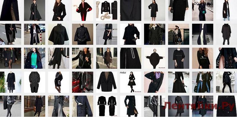Черное пальто 2