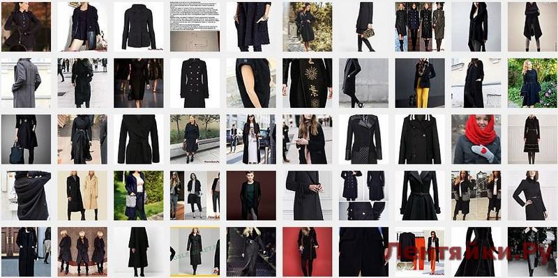 Черное пальто 4(Модели № 151-200)