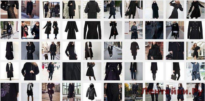 Черное пальто5