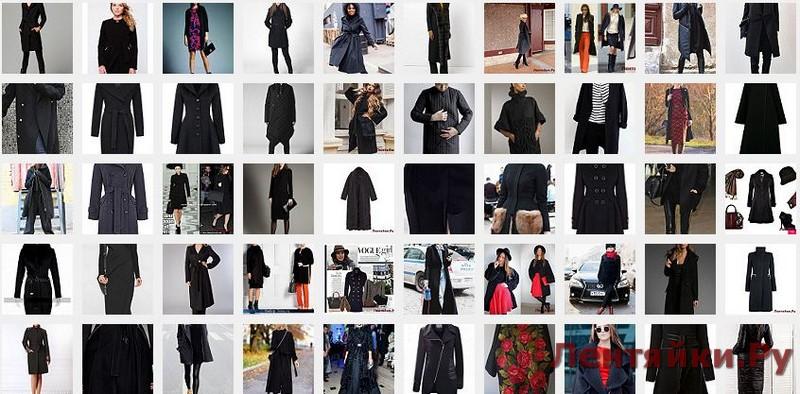 Черное пальто 6(Модели № 251-300)