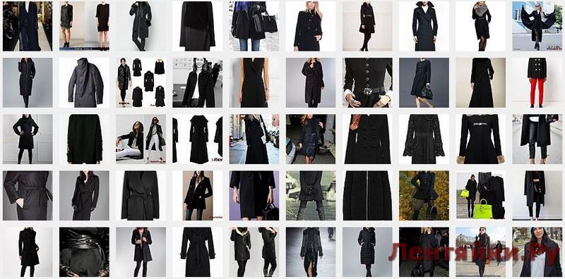 Черное пальто 7(Модели № 301-350)