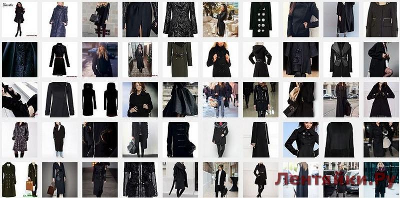 Черное пальто 8(Модели № 351-400)