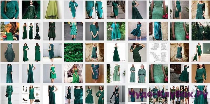 Изумрудное платье 4 (Модели № 151-200)