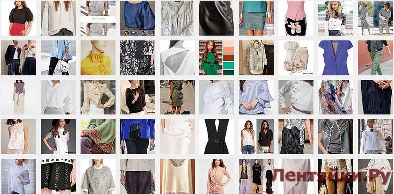 Модные блузки 4(Модели № 151-200)