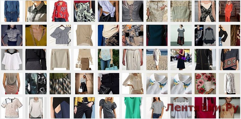 Модные блузки 6 (Модели № 251-300)