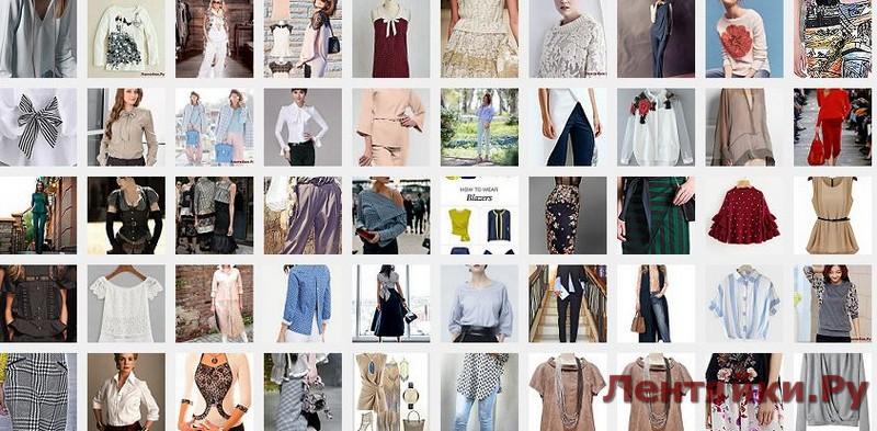 Модные блузки 7(Модели № 301-350)