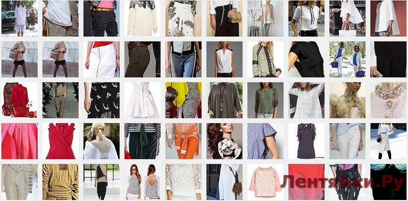 Модные блузки 8(Модели № 351-400)
