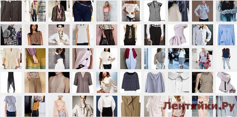 Модные блузки 9(Модели № 401-450)