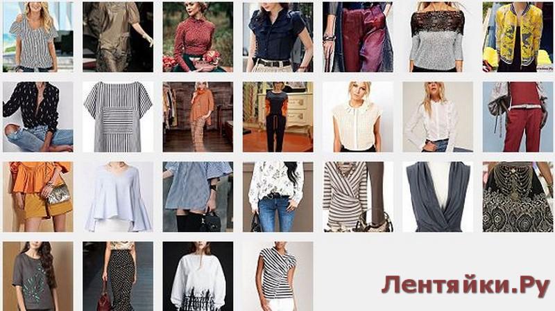 Модные блузки 10(Модели № 451-500)